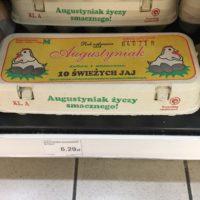 ポーランドの食料品物価 卵