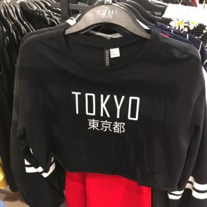 ポーランド衣料品の物価 東京トレーナー