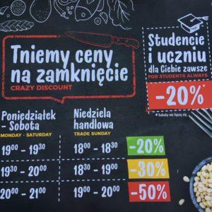 ポーランドの大衆食堂 クフニアマルシェの割引情報