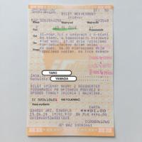ポーランド国鉄PKP ウィークエンドチケット
