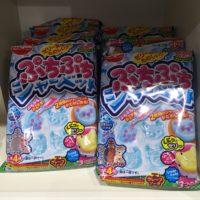 ポーランドで買える日本食材 知育菓子ぷちぷちシャーベット