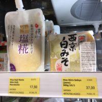 ポーランドで買える日本食材 塩麹 みそ