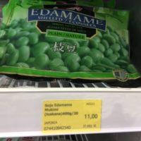 ポーランドで買える日本食材 枝豆