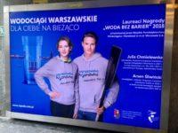 ポーランドの水道水は飲めるという広告