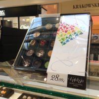 ポーランドの人気チョコレート専門店 カルメロ