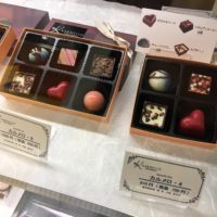 ポーランドで人気のカルメロチョコレート 日本での価格は?