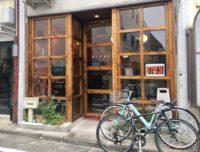東京で食べられるポーランド料理 外観