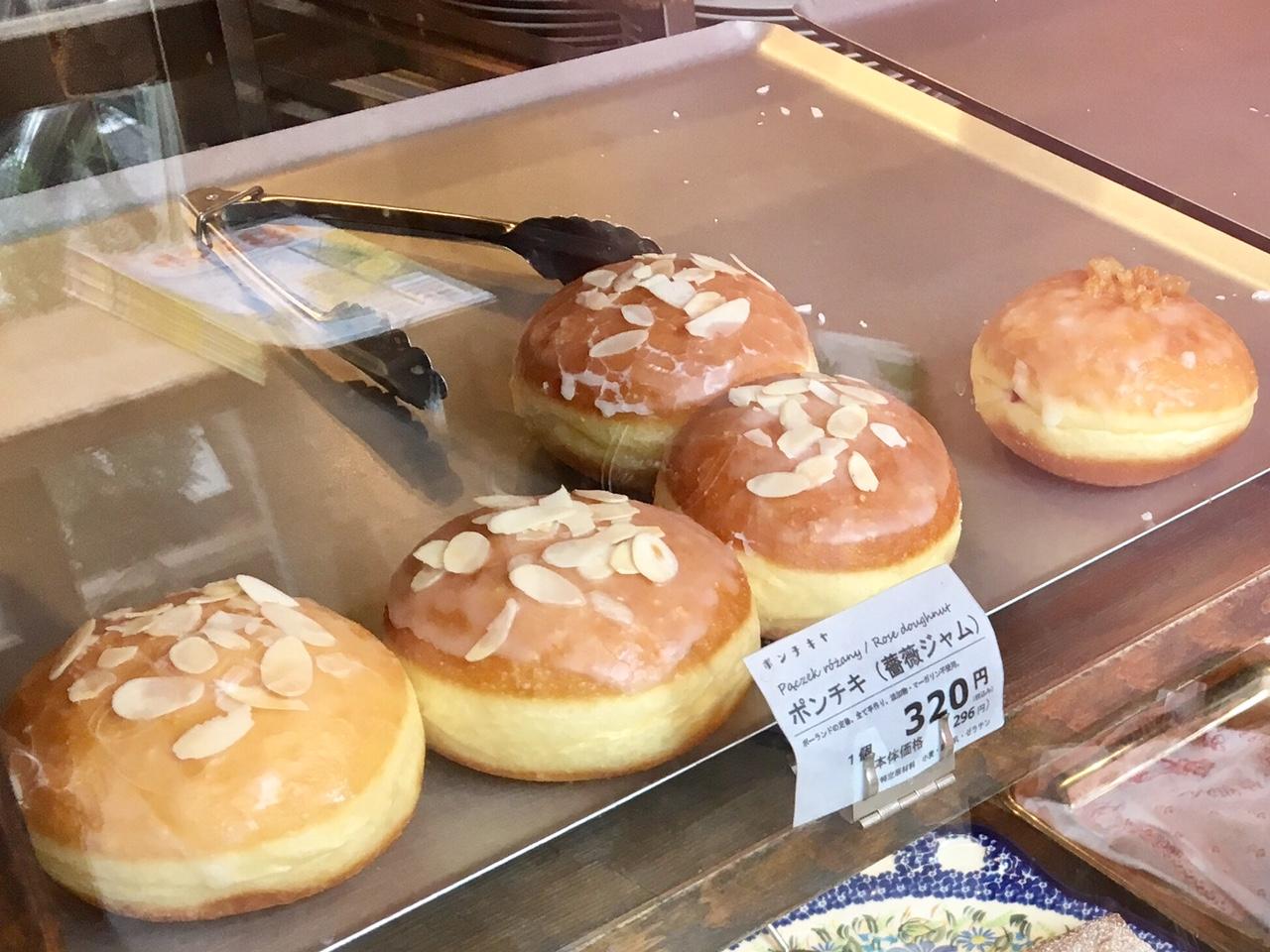 東京で食べられるポーランド料理 ポンチキヤ