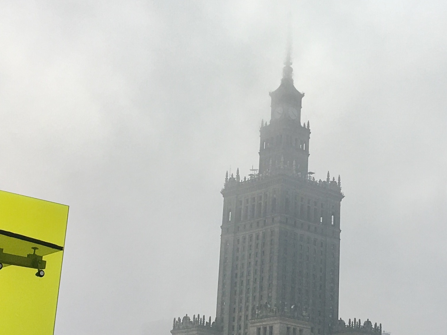 ワルシャワの文部科学宮殿