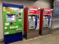 ワルシャワ空港から市内まで 切符の買い方