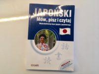 ポーランドの日本語教科書