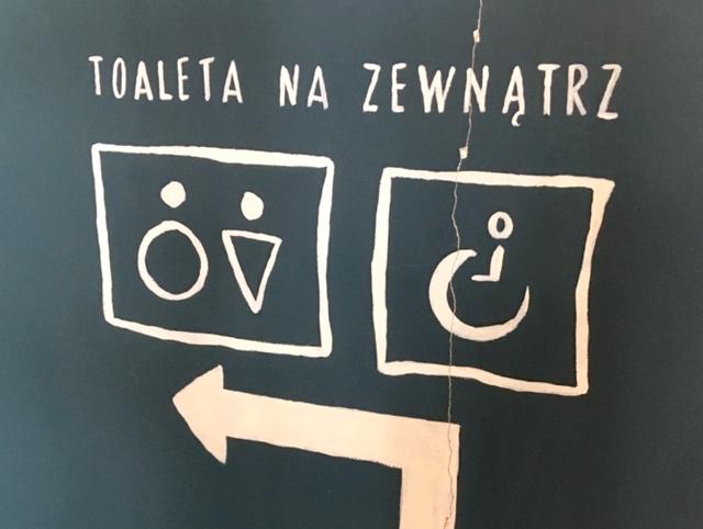 ポーランドのトイレ事情